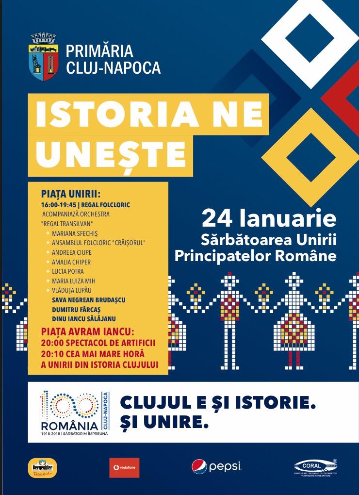 24 ianuarie – Sărbătoarea Unirii Principatelor Române