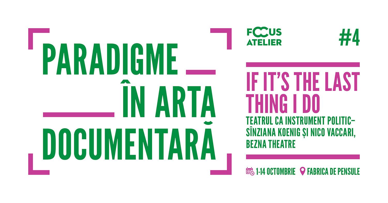 """Au început înscrierile la atelierul """"Paradigme în Arta Documentară"""""""
