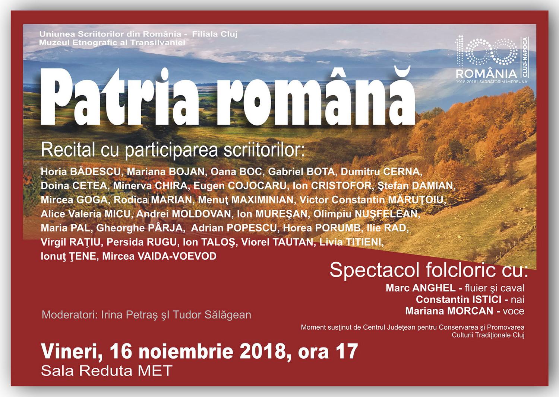 Patria română
