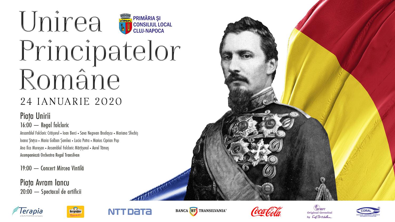 Celebrarea Zilei de 24 Ianuarie – Unirea Principatelor Române la Cluj-Napoca