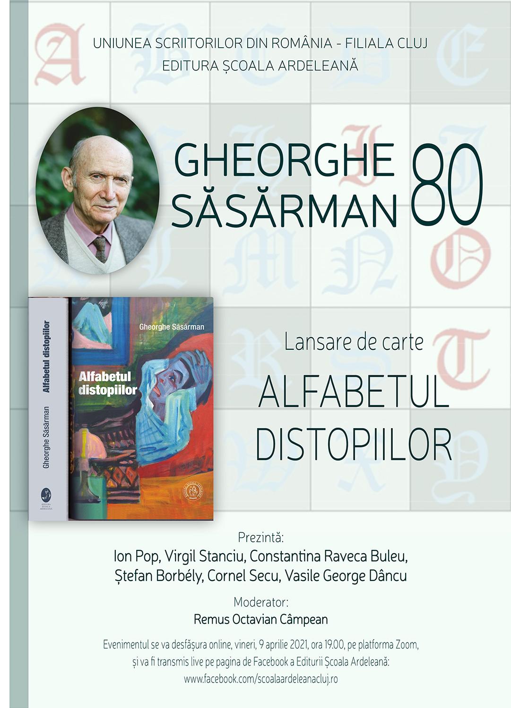 Alfabetul distopiilor de Gheorghe Săsărman